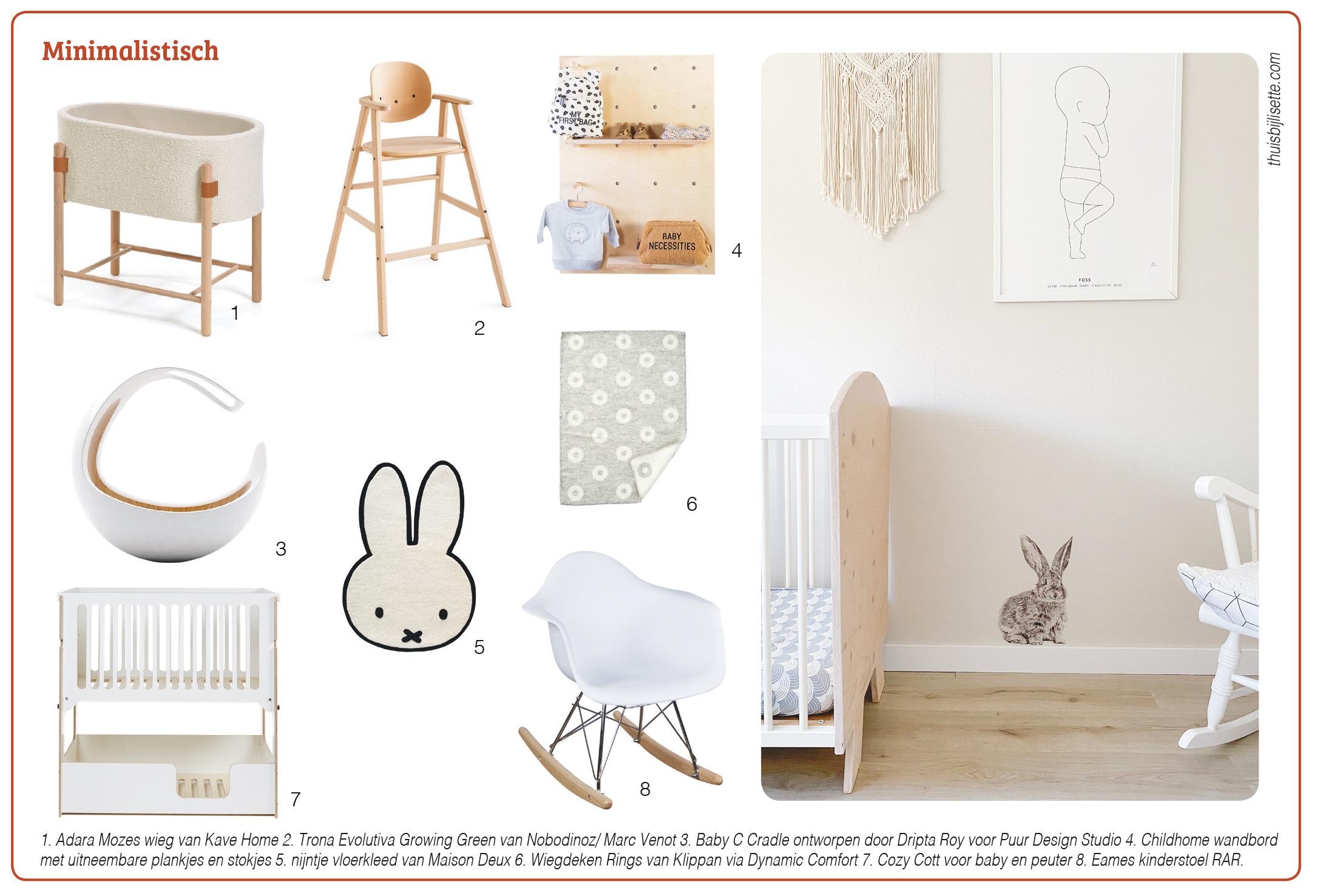 babyroom trends 2021 minimalism